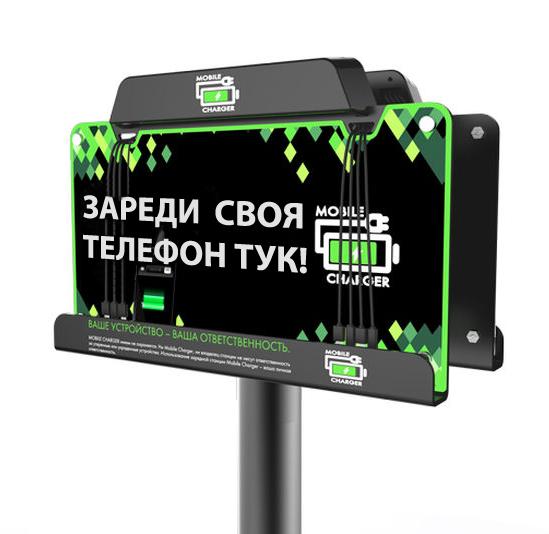 Зарядна станция на стойка за 8 и 16 устройства
